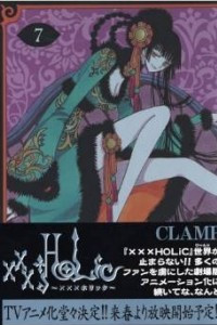 xxxHOLiC, Vol. 7