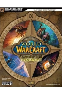 World of Warcraft Master Guide. Second Edition