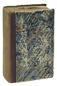 Путешествие в Южный океан и Берингов пролив на средства графа Румянцева. В трех томах. В одной книге