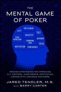 Покер. Игры разума
