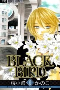 Черная птица.Том 13