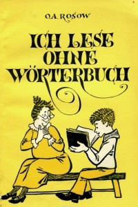 Ich lese ohne worterbuch  / Я читаю без словаря. Книга для чтения. 6 класс