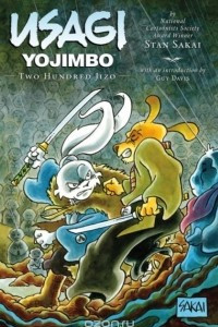 USAGI YOJIMBO29 200 JIZO LTD
