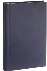 Искатель, №4, 5, 1986