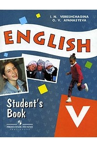 English: Student's Book V / Английский язык. 5 класс