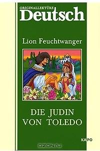 Die Judin von Toledo/ Еврейка из Толедо