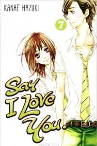 Say I Love You: Volume 7
