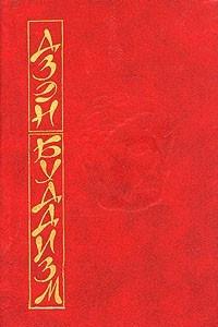 Основы дзэн-буддизма