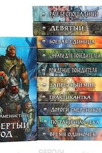 Артем Каменистый
