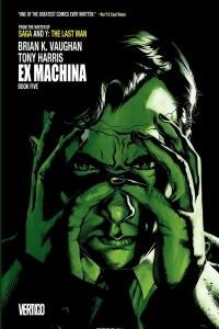 Ex Machina: Book 5