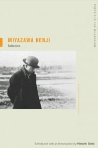 Miyazawa Kenji: Selections