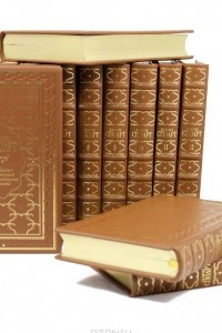 Собрание сочинений в 12 томах (эксклюзивное подарочное издание)