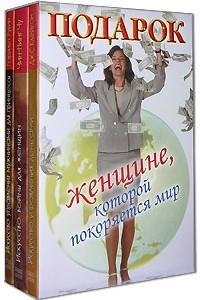 Искусство управления деньгами для тех, кто любит рисковать, или Самый богатый человек в Вавилоне