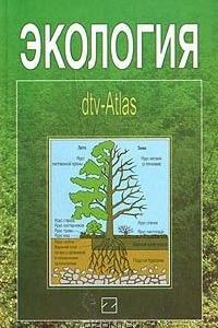 Экология: dtv-Atlas