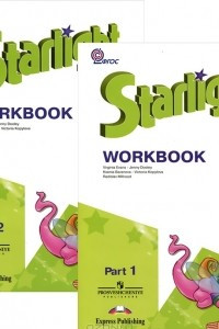 Starlight 3: Workbook / Английский язык. 3 класс. Рабочая тетрадь