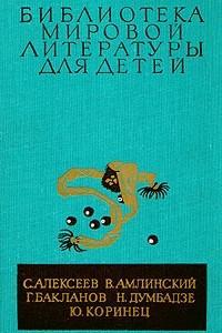 Повести и рассказы советских писателей