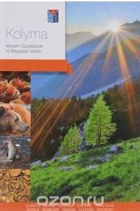 Kolyma: Modern Guidebook to Magadan Oblast