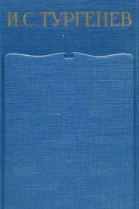 Полное собрание сочинений и писем в двадцати восьми томах. Письма. Том 3. 1856-1859