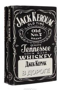 Джек Керуак. Избранная проза