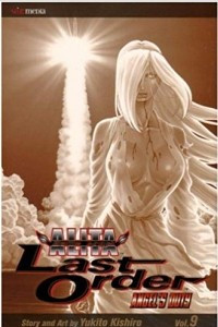 Battle Angel Alita: Last Order, Vol. 09 - Angel's Duty