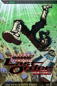 Battle Angel Alita: Last Order, Vol. 05 - Haunted Angel