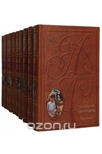 Астрид Линдгрен. Полное собрание сочинений в 10 томах
