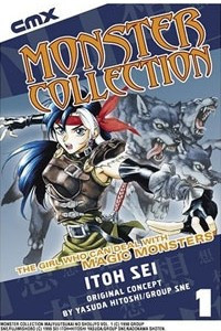 Monster Collection: Volume 1