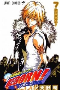 Kateikyoushi Hitman Reborn. Vol.7