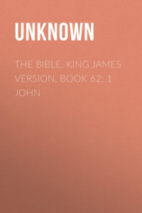 The Bible, King James version, Book 62: 1 John