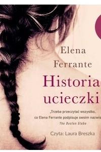 Historia ucieczki (audiobook)