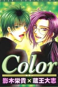 Цвет / Color