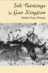 Ink Paintings by Gao Xingjian: The Nobel Prize Winner