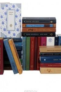 Библиотека восточной литературы