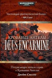 Кровавые Ангелы: Deus Encarmine