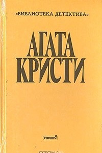 Выпуск второй. В семи томах. Том 2
