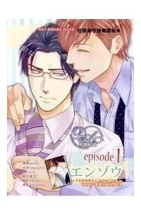 ??????? / Moshi Koi da toshite - Sayonara, Itoshi no My Friend