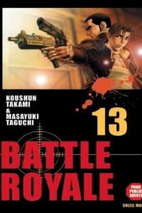 Battle Royale, Vol. 13