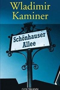 Schonhauser Allee