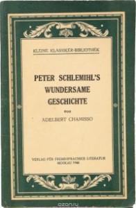 Удивительная история Петра Шлемиля