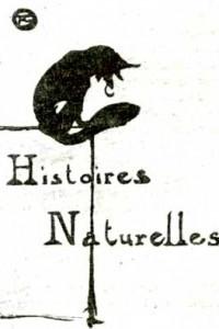 Естественные истории