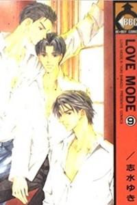 Love Mode / ?? ??? 9