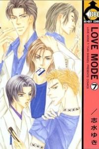 Love Mode / ?? ??? 7