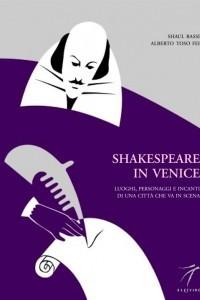Shakespeare in Venice