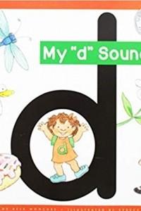 My d sound box