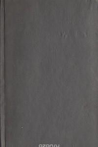 Библия ПТА