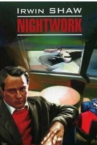 Nightwork (Ночной портье)