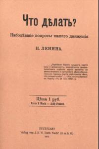 Полное собрание сочинений. Том 6. Январь – август 1902
