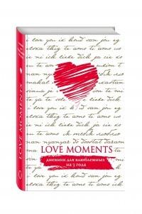 Love Moments. Дневник для влюбленных на 3 года