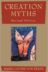 Мифы о сотворении мира
