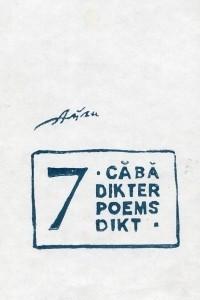 7 с?в?. 7 dikter. 7 poems. 7 dikt